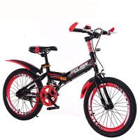 折叠儿童自行车6-7-8-9-10-11-12岁童车男孩女20寸小学生变速单车