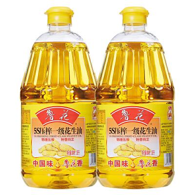 鲁花5S一级花生油1.8Lx2 食用油 厂家直邮 品质保证 新生产日期