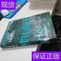 [二手旧书9成新]上帝的指纹(上) /[英]葛瑞姆・汉卡克、胡心吾