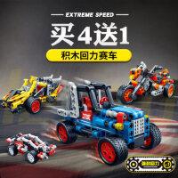 邦宝积木回力车益智拼装齿轮赛车玩具车男孩小颗粒汽车�犯�3-6岁9