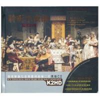 原装正版 经典唱片 黑胶CD 黑胶 美的夜 聆听小夜曲2CD