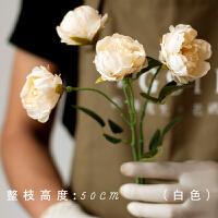 绢花仿真牡丹花大朵假花 富贵婚庆花艺 欧式客厅假花花束装饰摆设 白色 4头小牡丹