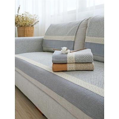 北欧沙发垫布艺四季通用防滑简约现代ins沙发套