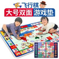 华婴儿童飞行棋地毯式垫大号双面版游戏毯游戏棋类儿童益智玩具