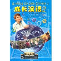 成长汉语DVD2(英文版)