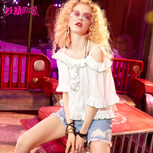 妖精的口袋chic衣服女新款一字肩露锁骨荷叶边蕾丝衫女