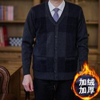 中老年人羊毛衫加绒中年男士加厚开衫爸爸装羊绒衫老人针织衫毛衣