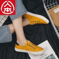人本帆布鞋女小白鞋夏季女2018新款镂空运动鞋百搭学生韩版板鞋子