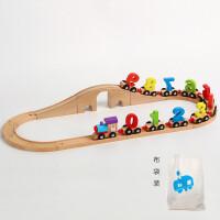 儿童礼物儿童木质数字小火车拼装组合早教木制拖拉智力积木玩具车1-3-6岁儿童礼物 三孔桥轨道+