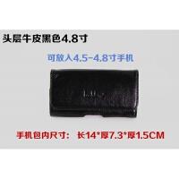 真皮穿皮带手机腰包横款4.7/5.0/5.5/6.0寸通用手机挂腰包保护套
