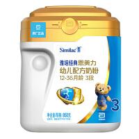 Similac雅培 亲体金装幼儿喜康力三段婴幼儿配方奶粉3段950克加量罐装(新包装)
