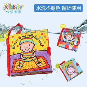 【2件8折 3件75折】jollybaby婴儿早教亲子布书撕不烂宝宝益智玩具0-3岁儿童立体布书带响纸可咬(活动链接)