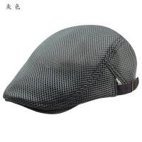 网眼透气男士帽子韩版潮鸭舌帽女士夏天休闲贝雷帽 太阳帽 55-59cm左右