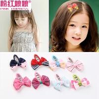 韩版儿童布艺蝴蝶结小孩发夹头饰发饰女童夹子发卡边夹头花小饰品