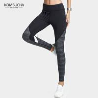 【女神特惠价】Kombucha瑜伽健身长裤女士双色拼接高腰弹力紧身提臀速干透气打底长裤K0767