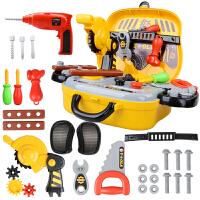 过家家儿童工具箱玩具套装维修修理益智玩具