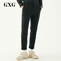 GXG休闲裤男装 冬季青年男士黑色修身裤子男直筒休闲长裤