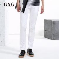 GXG休闲裤男装 秋季男士时尚都市商务休闲白色流行简约修身长裤男