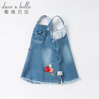戴�S�拉童�b女童�B衣裙2021春季新款�和�裙子小童����牛仔背��裙