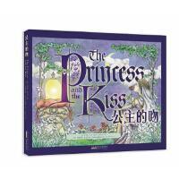 公主的吻 珍妮毕绍(Jennie Bishop),普勒斯顿麦克丹尼斯(Pres 9787212089429 安徽人民出版