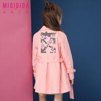 米奇丁当女童刺绣风衣中长款2018春季新款上衣修身韩版时尚外套潮
