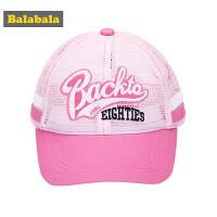 【2件6折】巴拉巴拉夏装2018新款女童休闲帽子中大童可爱鸭舌帽时尚棒球帽潮