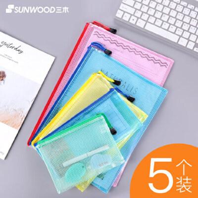 三木透明文件袋拉链资料夹塑料档案网格帆布票据袋试卷袋多层收纳小清新韩国补习袋5个装手提包A4/B5/A5/A6 办公学习用品 欢迎选购