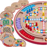 多功能十合一跳五子斗兽棋蛇棋儿童小孩早教木质玩具飞行棋