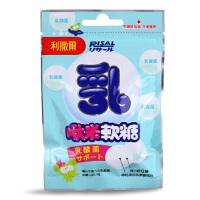台湾RISAL利撒尔 啾米软糖活性乳酸菌优格味儿童健康糖果宝宝零食