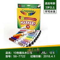 绘儿乐水彩笔套装可水洗美国Crayola画笔24色幼儿园小学生儿童