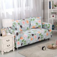 全包弹力沙发罩沙发套四季通用贵妃组合老式防滑沙发垫 浅绿色 童真