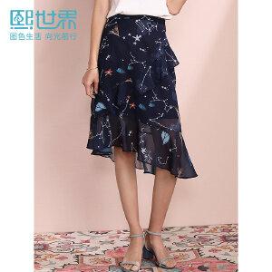 熙世界中长款碎花裙子女2019年夏装新款花色A字裙半身裙122SQ012
