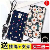 【买2送1】三星note3手机壳 三星N9008手机套女硅胶防摔n9006保护套软壳
