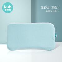KUB可优比 儿童乳胶枕头 泰国进口婴儿定型枕 0-1-2-3-10岁宝宝四季透气 绿色款