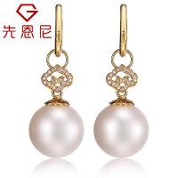 先恩尼黄18K金 钻石扣头 白色珠 海水珍珠耳饰 耳环 珍珠项链吊坠LSZZ167买一对耳环等于两个吊坠