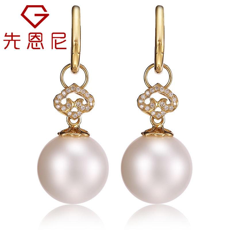 先恩尼黄18K金 钻石扣头 白色珠 海水珍珠耳饰 耳环 珍珠项链吊坠LSZZ167买一对耳环等于两个吊坠两用款 珍珠耳环 可做吊坠