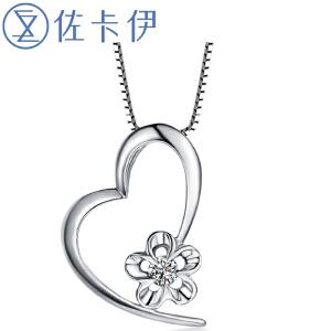 佐卡伊 心de影照 白18k金心形钻石吊坠项链项坠送女友 正品珠宝