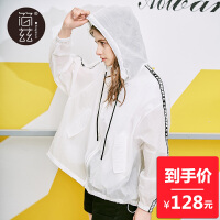simplezzii/简兹 女短款夏季防晒衣 新款韩版白色均码宽松防晒服通勤长袖连帽短外套