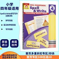 【四年级拼写练习】Skill Sharpeners Spell Write Grade 4 美国加州拼写技巧技能卷铅笔