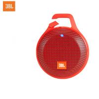 JBL clip+蓝牙音箱小音响手机便携式户外防溅水口袋音响低音炮