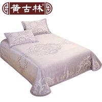 黄古林床单式冰丝凉席1.8m床三件套夏季空调席子1.5米床单式双人可折叠