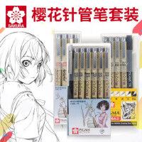 日本樱花sakura针管笔套装进口樱花牌防水勾线笔彩色手绘漫画设计线描画软头绘图笔一套正品漫画专用笔学生用