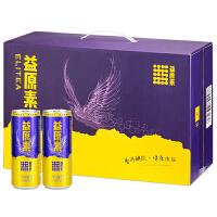 大益普洱茶饮料益原素膳食纤维无蔗糖茶饮料整箱装310ml*24瓶