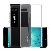 【包邮】魅族/魅蓝手机套 魅族Pro7 Pro7plus Pro6Plus Pro6s/pro5 MX6 MX5e m