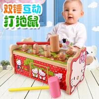 大号益智力1-2-3周岁半 婴幼儿童男女孩宝宝打地鼠游戏机积木玩具