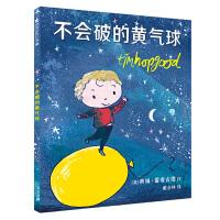 不会破的黄气球麦克米伦绘本儿童绘本书籍绘本故事书幼儿宝宝绘本0-3-5-6岁睡前故事图画书0-3-6周岁幼儿园儿童早教