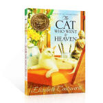 英文原版进口 The Cat Who Went to Heaven 到过天堂的猫 纽伯瑞儿童文学奖金奖绘本