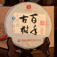 7片一起拍【300年树龄古树茶】2014年凤牌300年树龄古树普洱茶七子饼茶357克/片