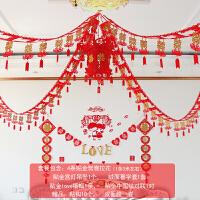 婚房布置结婚用品婚房装饰婚礼创意拉花新房卧室客厅房间布置喜字拉花套装婚房布置