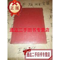 【二手旧书9成新】海上・西域:肖谷美术作品集:1999-2011 未拆封 /肖谷绘 上海人民